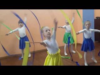 Спортивный танец с лентами МБДОУ детский сад № 3 Светлячок Новосибирская облас...