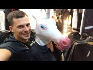 Иван Барзиков счастлив, что у него теперь есть собственный единорог
