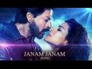 Janam Janam – любовь   Шахрукх Кхан   Каджол   Притам   СРК   Каджол   лирик видео 2015