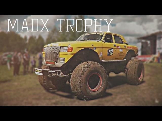 MadX Trophy - Проехали не все | 11.06.2017 | Кольчугино 4х4