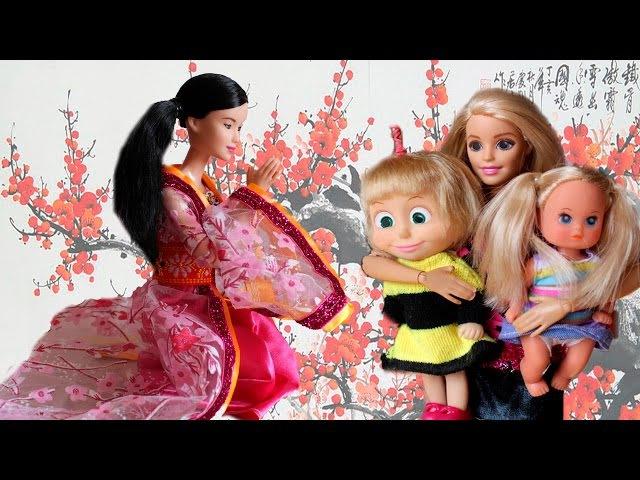 У Маши и Даши новая няня из Китая. Мама Барби, Маша и Медведь