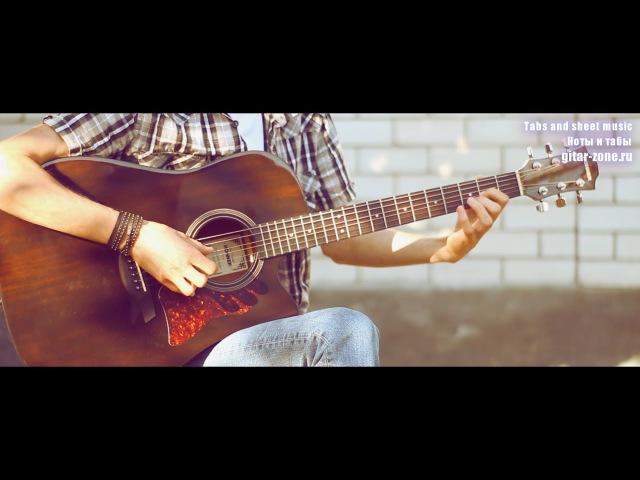 RHCP Dani California │ Fingerstyle guitar solo cover