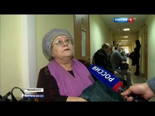 Последователи Остапа Бендера обирают доверчивых россиян