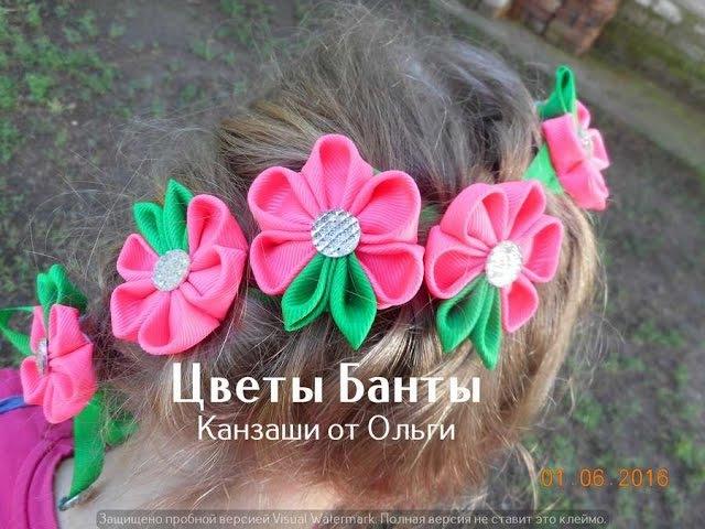 Лента в косу с цветами из РЕПСОВЫХ ЛЕНТ Мастер класс Канзаши