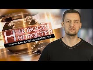 Капец. Порошенко проговорился государственной тайной Украины. Зрада петухов. Но...