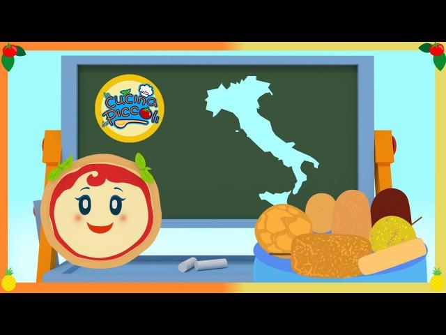 La cucina tradizionale italiana Roma e Lazio Margherita e gli antipasti Cartone animato