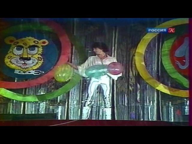 Валерий Леонтьев Разноцветные ярмарки