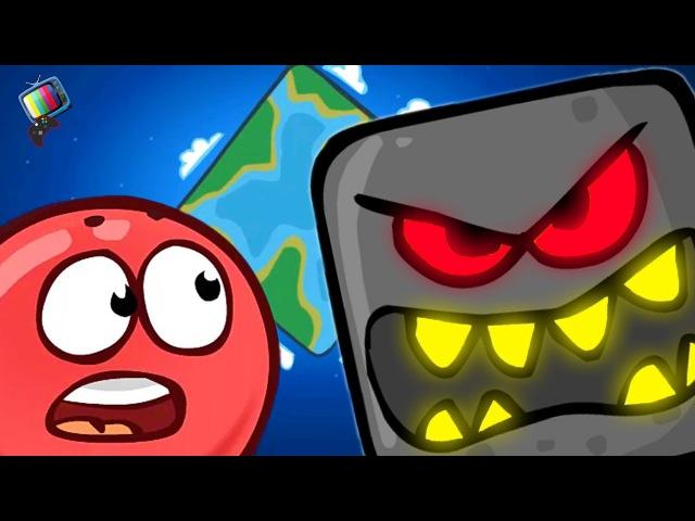 КРАСНЫЙ ШАР веселое видео для детей Кирилл и Даша спасают планету от злых квадра...