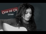 Joan Osborne  One of us (cover by Су)
