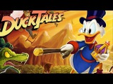 Утинные ИсторииDuck Tales.Вернем Сокровища Дядюшки Скруджа.Игровой Мультик для детей