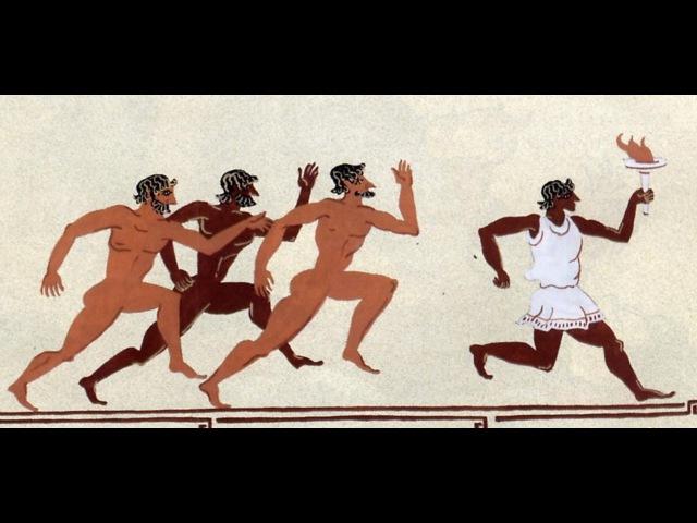 Спортивные состязания в древней Греции. История Олимпийских игр.