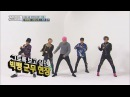 Weekly Idol EP 285 BIGBANG 2X faster version 'BANG BANG BANG'