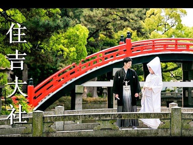 NEW✔ Sumiyoshi Taisha Shrine - Osaka ᴴᴰ ● 住吉大社 大阪