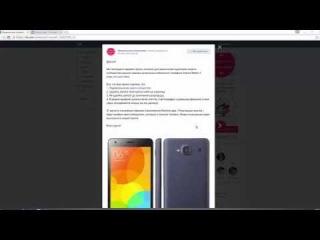 Aliexpress'ные полезняшки. Розыгрыш №2. Xiaomi Redmi 2