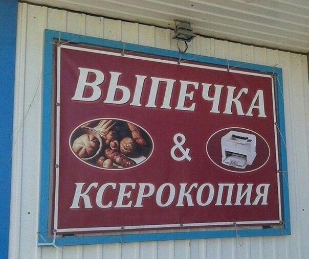 Все,что нужно для счастья %)