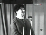 Рина Зеленая - имя собственное. 2002.
