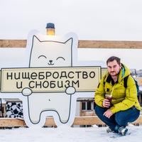 Руслан Шумный