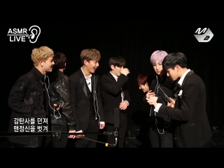 [VK][170413][ASMR Live] MONSTA X - Beautiful