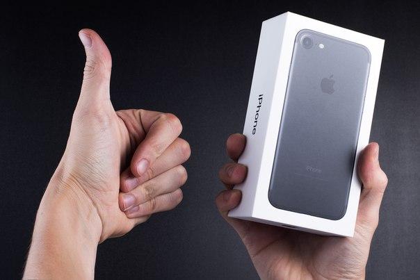 Хотите выиграть iPhone 7? Нет ничего проще. Только этой зимой, до 28