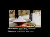 Суп с клецками и помидорами