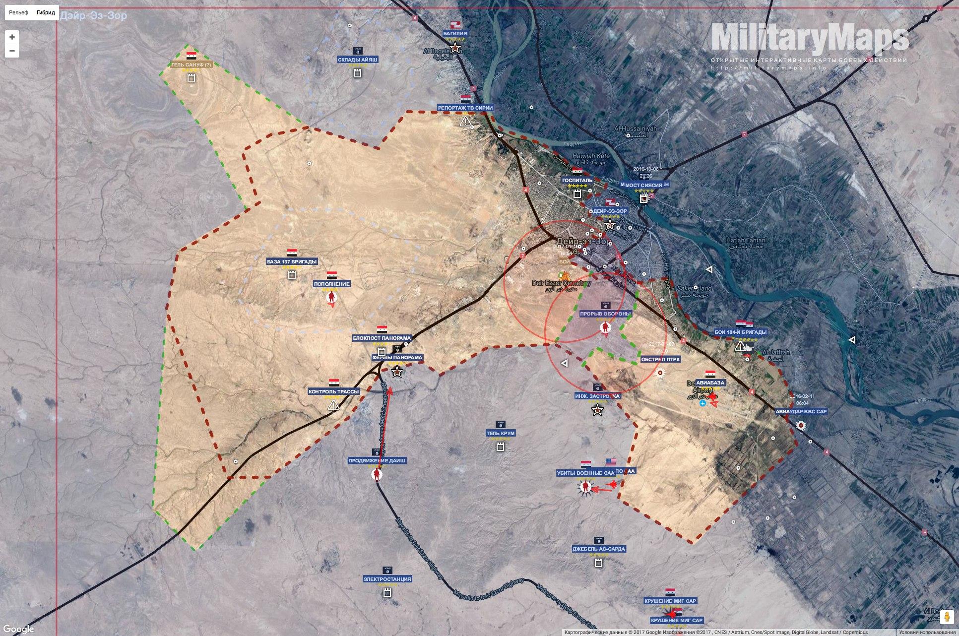 [BIZTPOL] Szíria és Irak - 3. - Page 6 CCZ5M7uWMsM