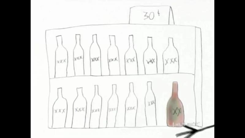 12oz mouse отрывок