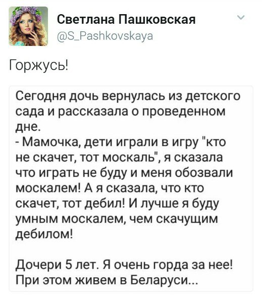 https://pp.userapi.com/c637926/v637926272/4503a/qJruqgBKF2k.jpg