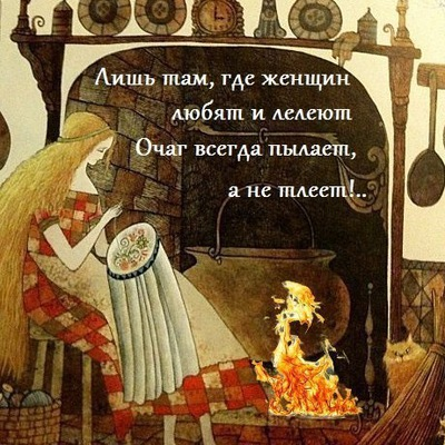 Таня Петракова