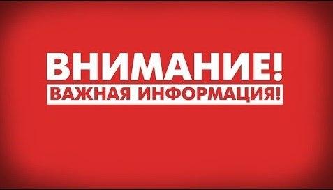 III этап Кубка Клуба PrUsHnyHnKU