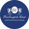 I love The English Club