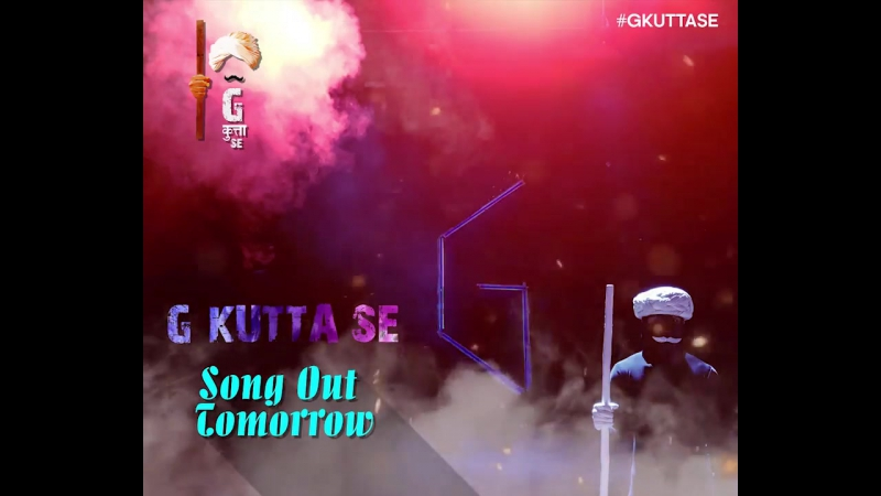 G kutta se song out