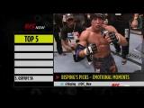 Топ-5 эмоциональных моментов в UFC