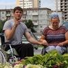 Мир Инвалидов