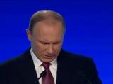 Поздравление от В.В. Путина