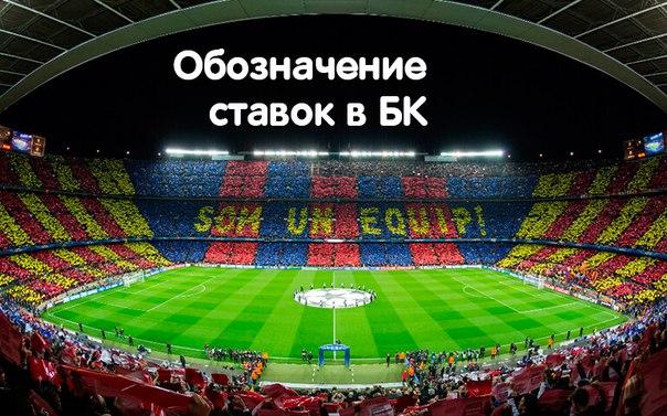 прогнозы на премьер лигу по футболу