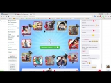 Kiss Kiss_ бутылочка, знакомства, общение - Google Chrome 10.08.2016 23_46_09