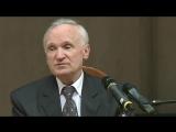 Лекция «Гниющее российское православие», профессор Алексей Осипов