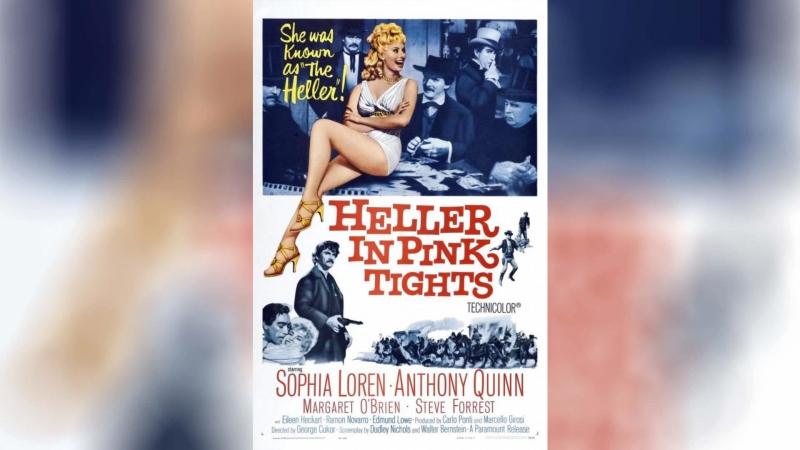 Чертовка в розовом трико (1960) | Heller in Pink Tights