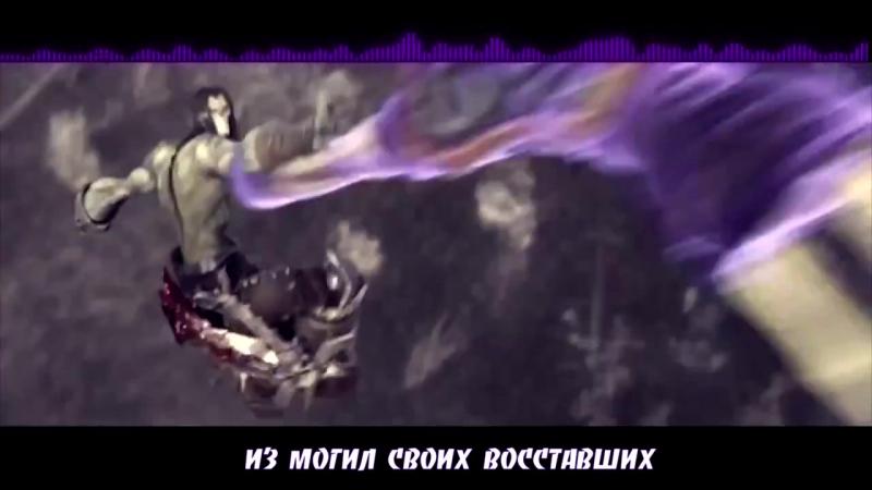 LICH KING VS DEATH (DARKSIDERS) - ЛИЧ КИНГ ПРОТИВ СМЕРТИ НЕАДЕКВАТНЫЕ РЕП БИТВЫ