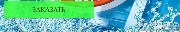 yarvoda.ru/zakaz-vody/