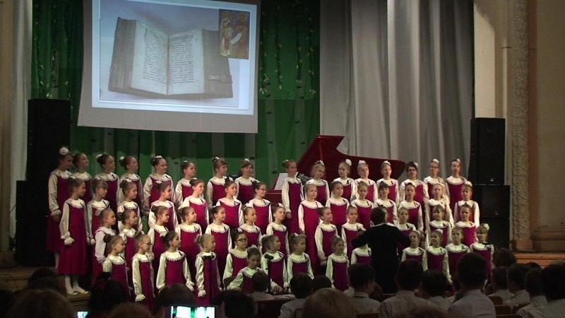 Отчётный концерт хора Капелька на День славянской письменности и культуры 24.05.17 часть 2