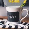 Kaniv City