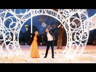 Свадебный клип - Зимняя сказка