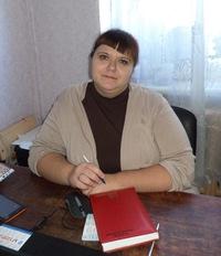 Наталья Логачёва
