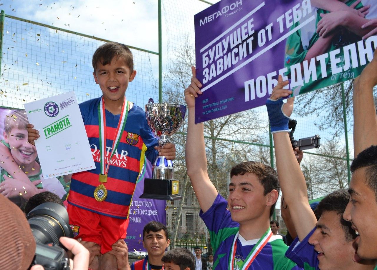 Среди воспитанников детдомов определили лучших футболистов