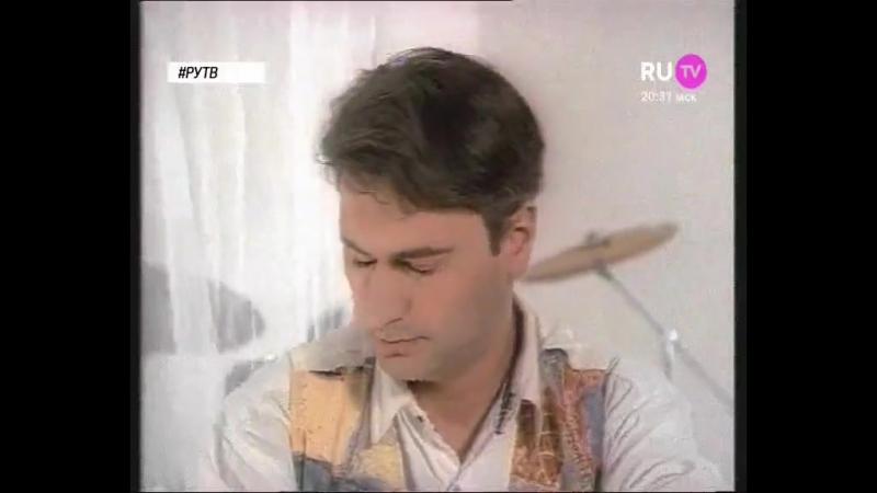 Валерий Меладзе Не тревожь мне душу скрипка 1994 г. RU TV