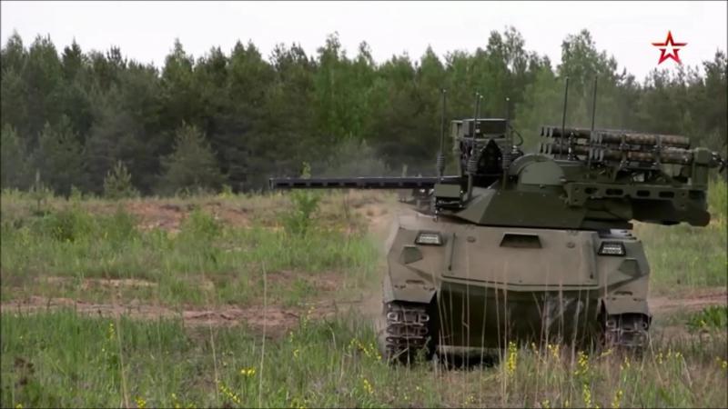УРАН 9. Российский военный робот. URAN 9. Russian military robot.
