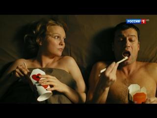 Жених для дурочки (2017) мелодрама 02 серия