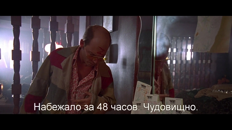 Страх и Ненависть в Лас Вегасе Fear and Loathing in Las Vegas 1998 Eng Rus Sub 1080p HD