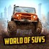 World of SUVs | F-Game Studio